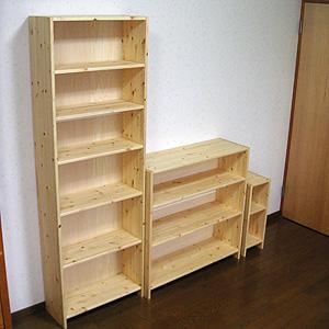 本棚サイズ例