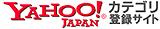 本棚屋はYahoo JAPAN カテゴリー登録サイトです。